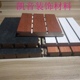审讯室环保木质吸音板厂家
