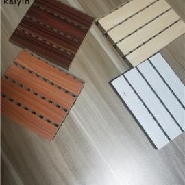 审讯室木质吸音板厂家