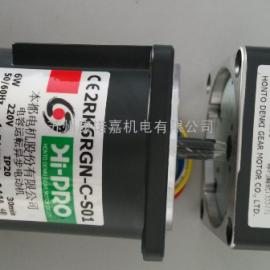 HI-PRO刹车电机2IK6GN-A