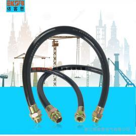 DN20*700 DN20*1000防爆挠性连接管G3/4防爆挠性软管金属软管