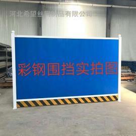 工地施工围挡效果图-2米高围挡-彩钢围挡多少钱一米?
