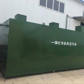 微动力地埋式生活污水处理设备