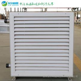 艾尔格霖GS型热水工业暖风机 车间供暖用热水暖风机