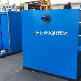 屠宰场废水处理设备装置系统