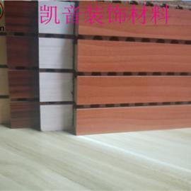 排练厅防撞木质吸音板厂家