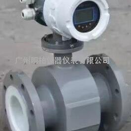 MB-LDE污水处理电磁流量计 工业电磁水表厂家直销