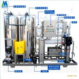 河北小型海水淡化设备厂家