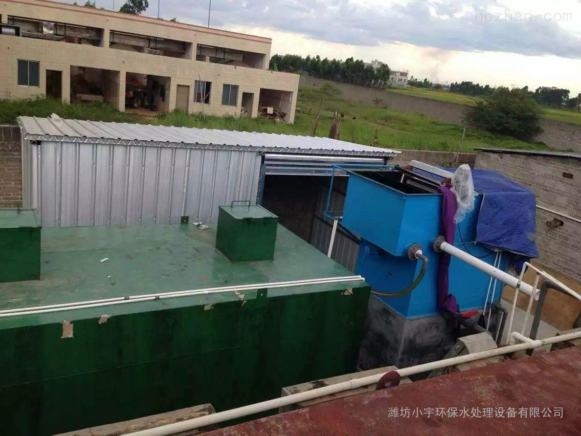 生活污水处理装置价格