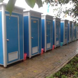海南无水生态移动厕所