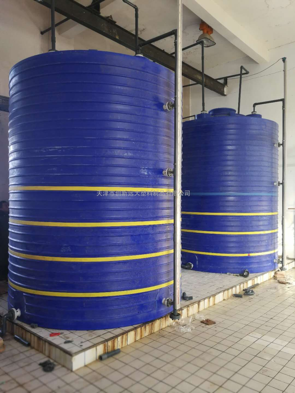 30吨pe除盐水箱,RO反渗透除盐水箱