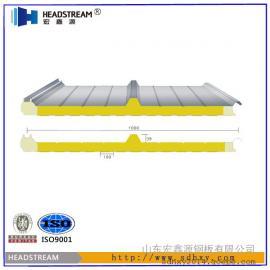 聚氨酯夹芯板多少钱厂家批发供应销售价格报价