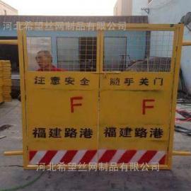 金属板网电梯门护栏网 护栏网生产厂家