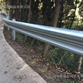 供应四川安全设施波形护栏板 W防撞乡村公路波形护栏板