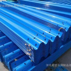 供应安全设施波形护栏板价格 波形护栏板厂家 波形护栏板施工