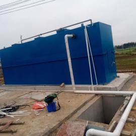 综合医院污水处理设备