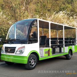 武汉逸驰14座燃油观光车价格电瓶观光车厂家