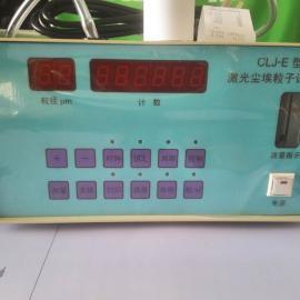 测量洁净环境CLJ-E激光尘埃粒子计数器