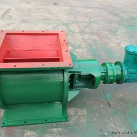唐山不锈钢卸料器厂家 刚性叶轮给料机 卸料器型号规格全