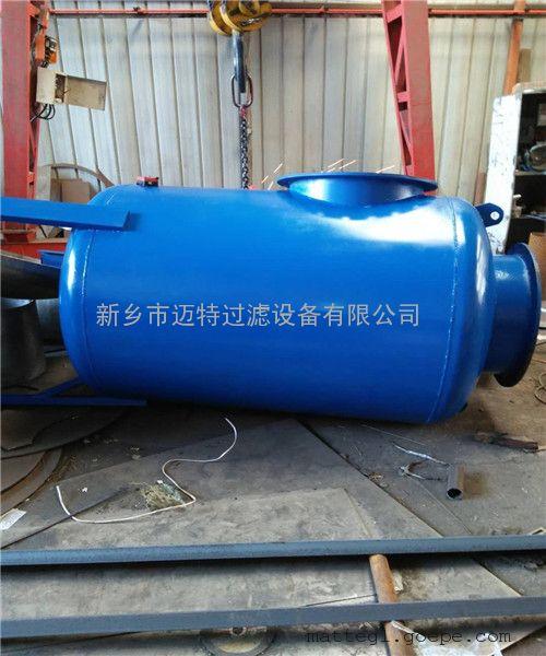 大流量管道风机气液别离器DN700式饮料/水气别离器