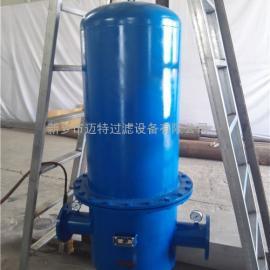 DN-20微型精密气体过滤油水分离器、油雾废气过滤器
