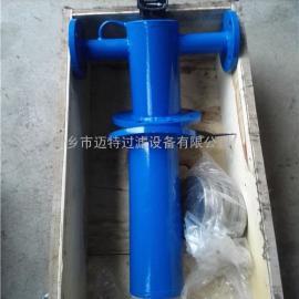 DN-40冷干机油水分离定制型精密过滤器汽水分离器厂家 现货供应
