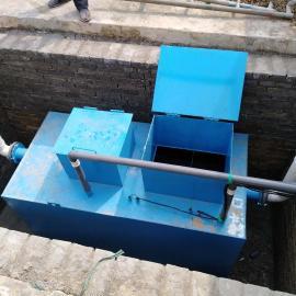 地埋式A20一体化污水处理装置