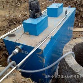 地埋式一体化污水处理装置厂家