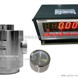 试验设备校准100kN,300kN,2000kN标准测力仪