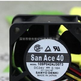 原装三洋SANYO 109P0424J3073 4028 4CM 24V0.18A变频器散热风扇