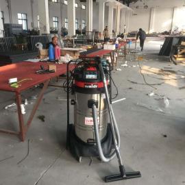 工业吸尘设备 工业车间吸铁屑吸尘器 威德尔WX-3078SA