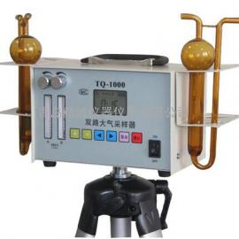 职业卫生专用恒流智能型大气采样器,便携式恒流双路大气采样器