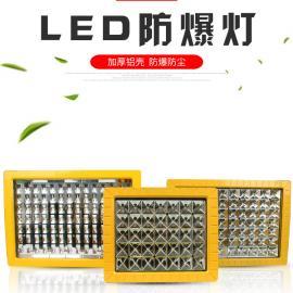 SW8140LED防爆灯化工厂路灯120W加气站LED方形防爆投光灯