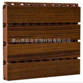 成品防撞木质吸音板厂家