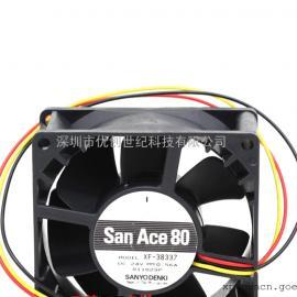 原装三洋SANYO XF-38337 8038 8CM 24V0.56A三线变频器 散热风扇