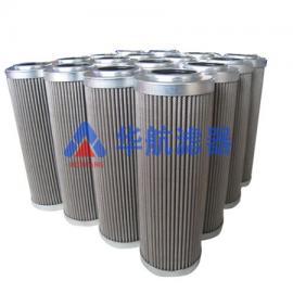 华航供应替代翡翠原装品质CU250A06N液压折叠油滤芯