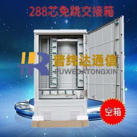 室外落地式光缆交接箱规格价格