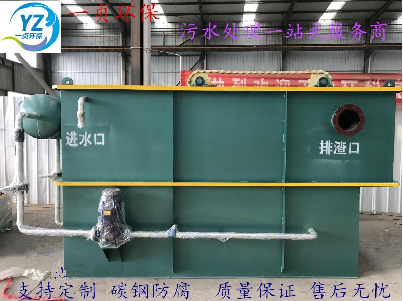高效去除悬浮物 固液分离 地埋式 250m3/h平流式 溶气气浮机