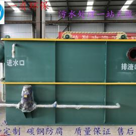 高效去除悬浮物 固液分离 地埋式 20m3/h平流式 溶气气浮机