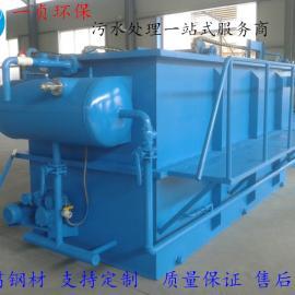 高浓度 酸性 有机 淀粉加工废水 厌氧塔工艺