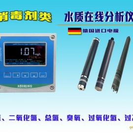 余氯检测分析仪 余氯在线分析仪 余氯检测仪 余氯监测