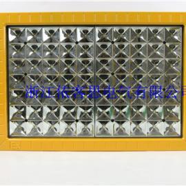 电力厂100WLED防爆灯GB8020防爆LED吸顶灯