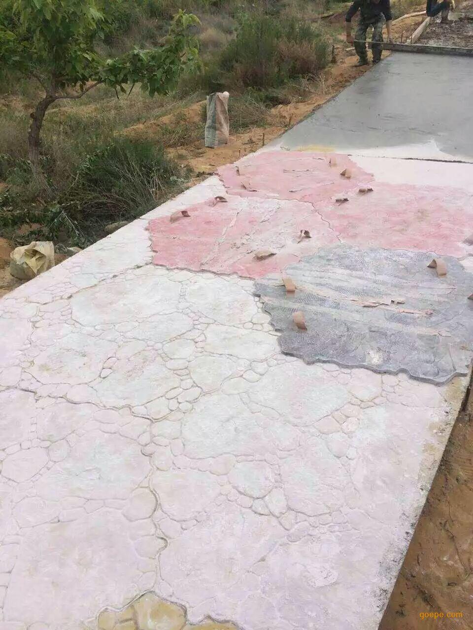 做压模地坪对基层混凝土有什么要求?