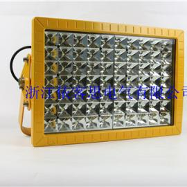 LED防爆灯防爆LED照明灯100W免维护方形防爆应急灯