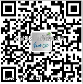 计算机电缆DJYP2V 0.3/0.5KV 8*2*1.0