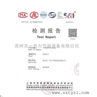 天津不锈钢管、不锈钢水管、天津304不锈钢管