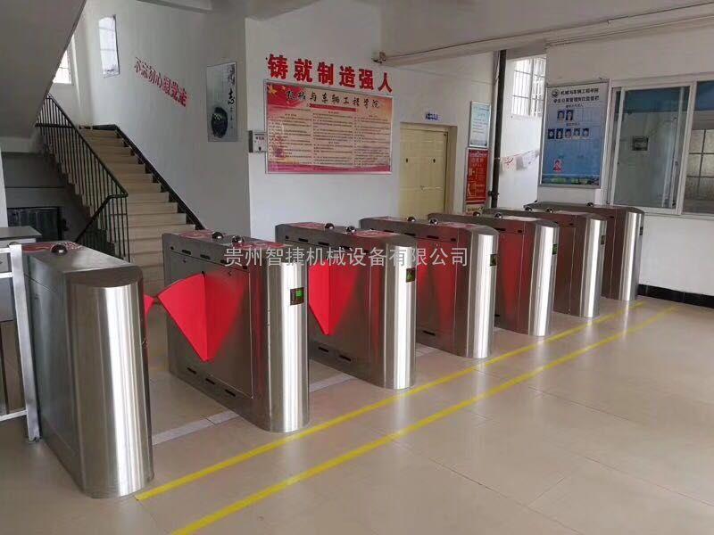 贵州安顺景区票务系统