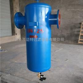 MQF-80负压气体过滤气体脱水设备旋风式汽水分离器