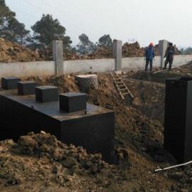 地埋式A/O一体化污水处理系统
