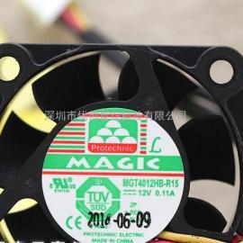 原装永立MAGIC MGT4012LB-W15 12V 0.09A4015 4线超静音散热风扇