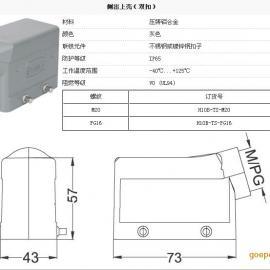 重载连接器HDC-HE-010-1双扣航空插头/热流道接插件